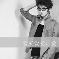 人气美男鹿晗时尚QQ头像图片