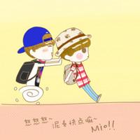 好看的卡通风格鹿晗QQ头像图片