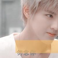 EXO吴凡QQ头像:像太阳一样的男人