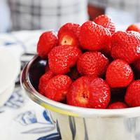 <b>近百张超有爱的QQ草莓头像 草莓控专属</b>