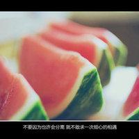 可爱唯美的QQ西瓜头像图片