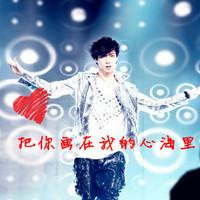 EXO领舞者张艺兴最新头像