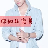 黄子韬QQ头像