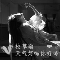吴世勋高清头像:我的世界除了光就是你