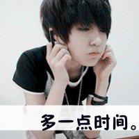 伤了心的男生带字QQ头像