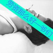 图片上有文字的个性帅气QQ男生头像_狂起来连我自己都害怕
