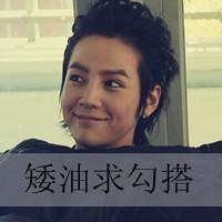 带字版张根硕QQ头像:我这个你不爱的人还单身一个人