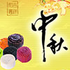 带有中秋节的文字QQ头像