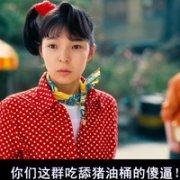 QQ带字的女生头像:哭泣是因为一个人的记忆在心里