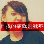 QQ女生带字头像:这个世界上有太多舍不得
