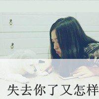 10月最受欢迎的带字QQ空间女生头像