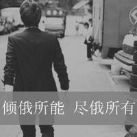 2012最新�∽滞废褡�情侣
