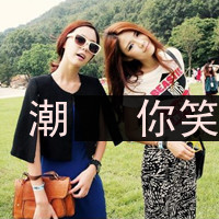 相处很好的QQ时尚姐妹头像一左一右