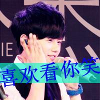 歌手张杰2012最新帅气头像