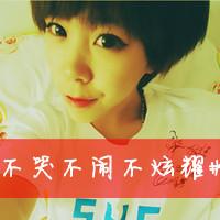 杨小妮QQ头像图片
