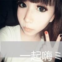 小清新范儿带字的姐妹QQ头像 一左一右