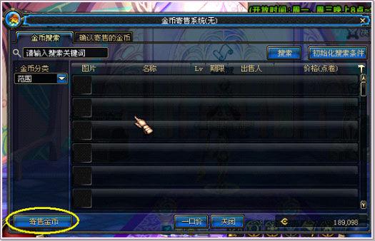 飞七棋牌游戏平台