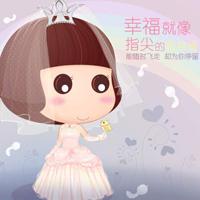 卡通女生穿婚纱的QQ头像,好唯美可爱的感觉