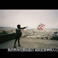 那些带有字幕的QQ唯美风景头像 展现那淡淡伤感