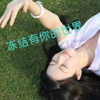 森系带字的女生龙8国际下载头像 超好看的清新女孩