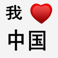 国庆节QQ头像 关于国庆节的动态头像