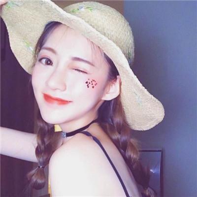 小清新qq可爱女生头像萌萌哒 周周复年年岁岁皆念你