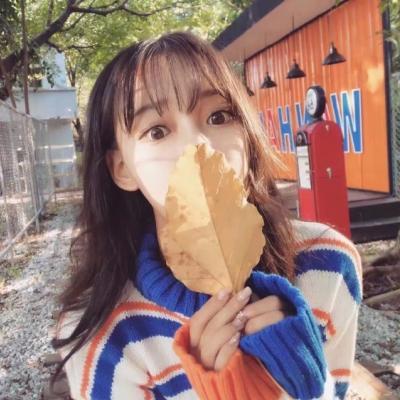 清纯萌妹子女生微信头像2018独一无二 辣条阻止了我当