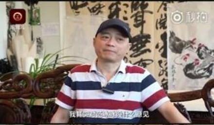 崔永元回应范冰冰合同事件怎么回事 崔永元怎么回应范冰冰合同事