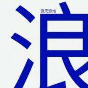 彩虹系列第四期——蓝色系 接下来应该就是...