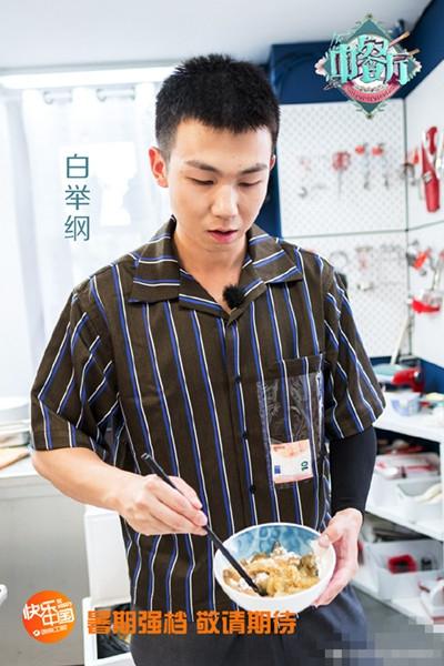 中餐厅2王俊凯苏有朋白举纲原来都是大厨