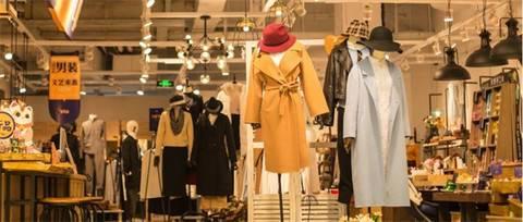 <b>阿玛尼衣服不达标,100件衣服25件有问题</b>