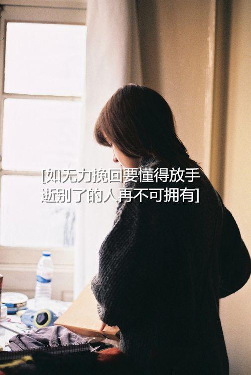��感文字女生QQ皮�w,文字��皮�w的意�x