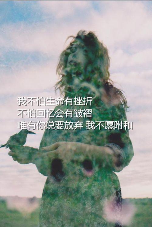 伤感文字女生365投注平台皮肤,文字诠释皮肤的意义