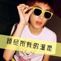 QQ头像戴墨镜男生帅气十足,久病成欢孤独成瘾