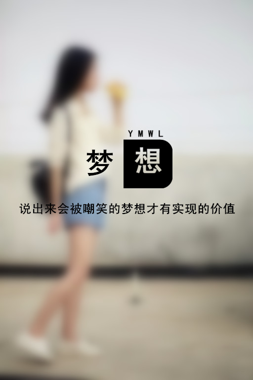 带赵字的qq头像_朦胧感很强的唯美带字女生QQ皮肤图片