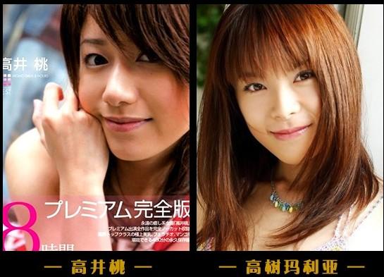 日本最小的av女演员_日本ava女演员谁最漂亮 日本av美女排行榜(2)