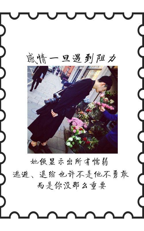 潮男帅气带字带边框的创意QQ皮肤图片
