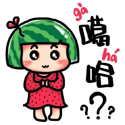 卡通东北话表情图片