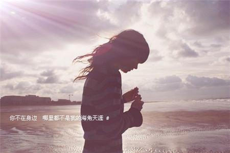 小清新女生文字图片