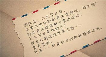 QQ��人�f明女生英文