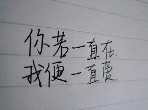 钢笔手写字图片_游戏名字大全网