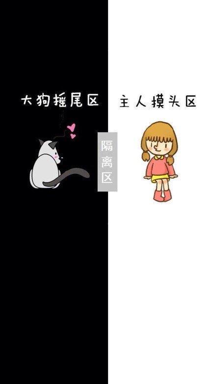 隔�x�^可�劭ㄍㄇ�HQQ皮�w�D片