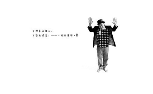 文艺小清新文字图片_游戏名字大全网