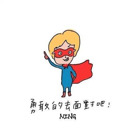 萌萌�}卡通�钪�D片