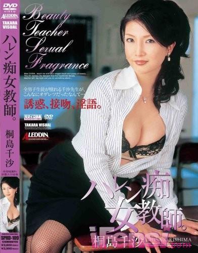 桐岛绫子 作品 封面