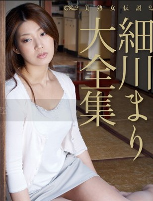 2015最拽最霸气情侣_細川まり最新图片 細川まり个人资料写真