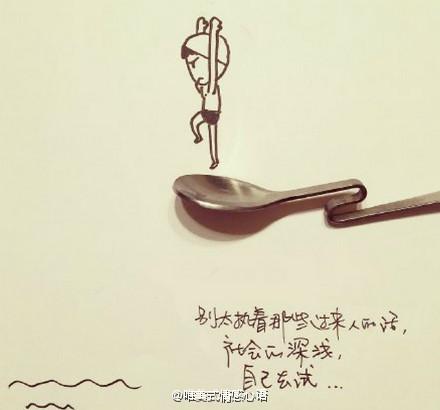 手�L卡通文字�D片