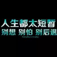 赵本山搞笑qq头像 qq头像大全