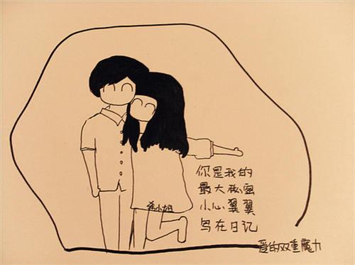 手绘版女生励志素材图片