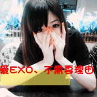 qq头像exo行星饭女生带字的